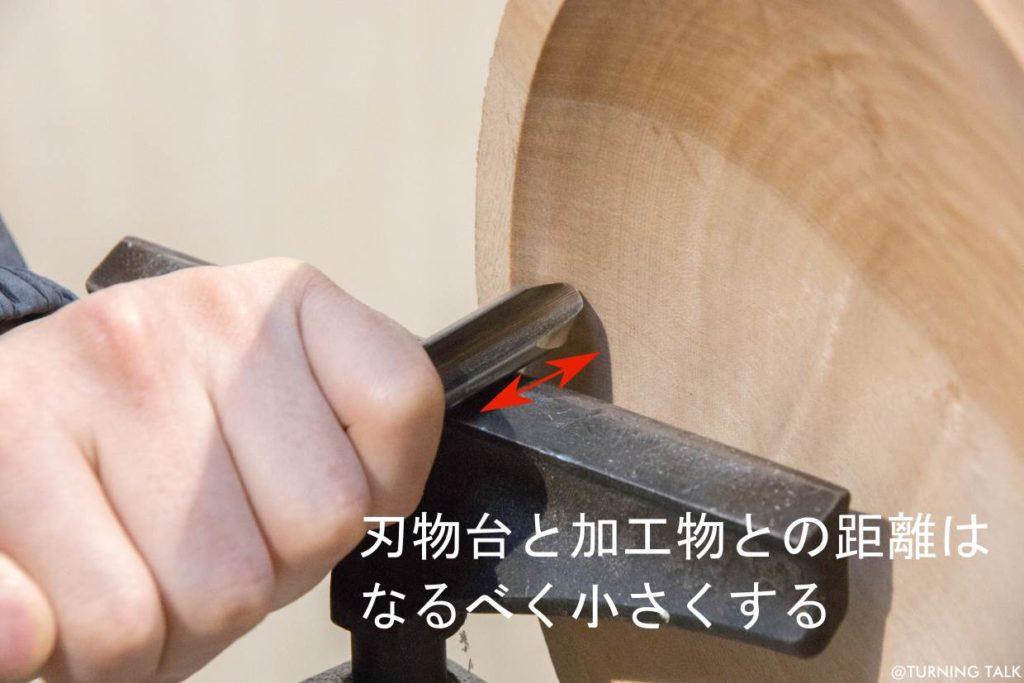 木工旋盤 ウッドターニング TURNING TALK テキスト ベベルラビング