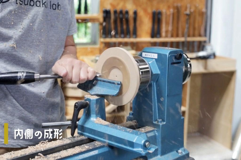 ツバキラボ Youtube ユーチューブ 木工旋盤 ウッドターニング